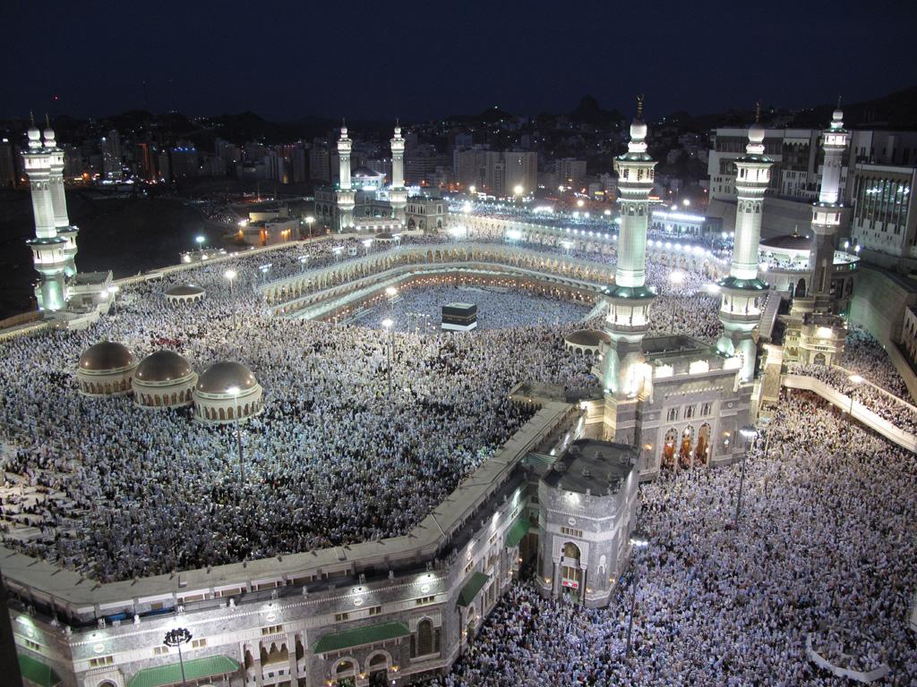Mahoma y la piedra negra de la kaaba for A l interieur de la kaaba