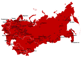 Gulag_Location_Map.svg