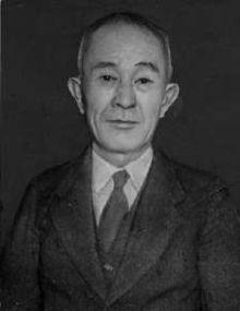 Kyusaku Ogino