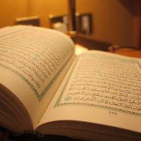 Así nació el Corán
