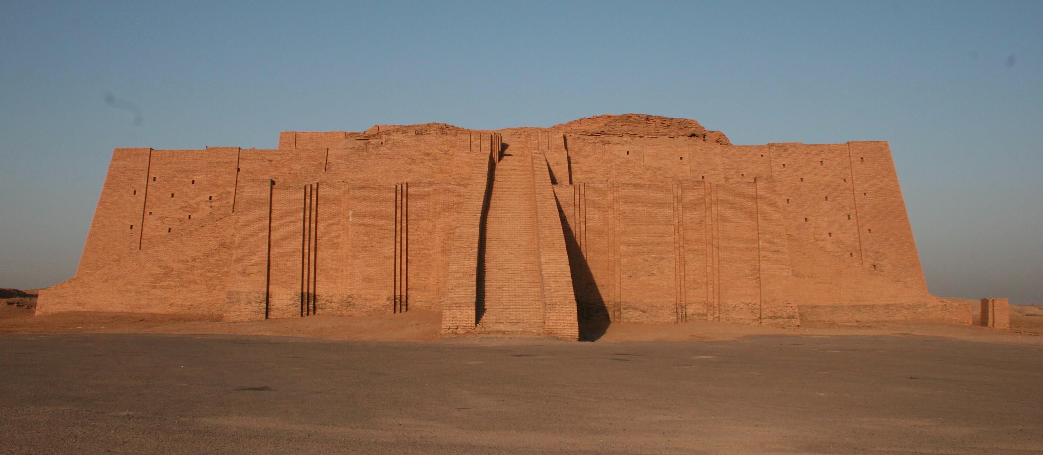 el trono de dios el zigurat mesopot mico