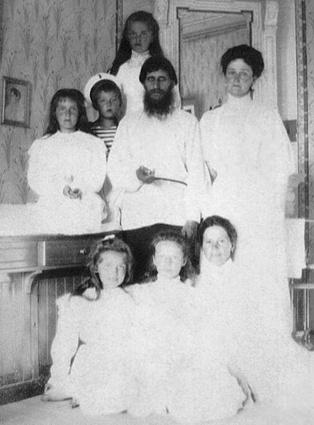 Alexandra Feodorovna with her children, Rasputin and a governess in 1908