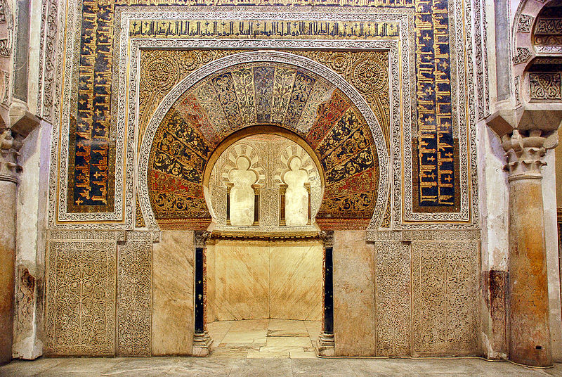 mezquita cordoba mihrab