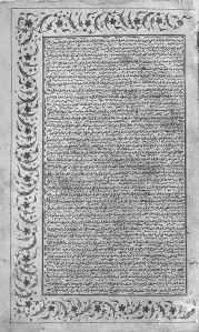 Commentary on Avicenna's Canon Asian Collection