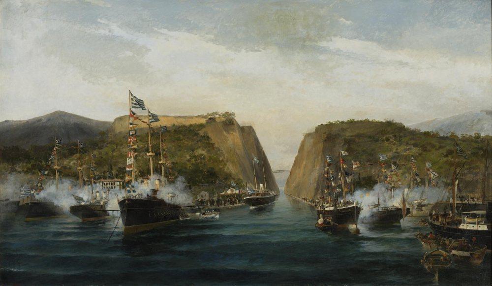 La inauguración del Canal de Corinto (1893)