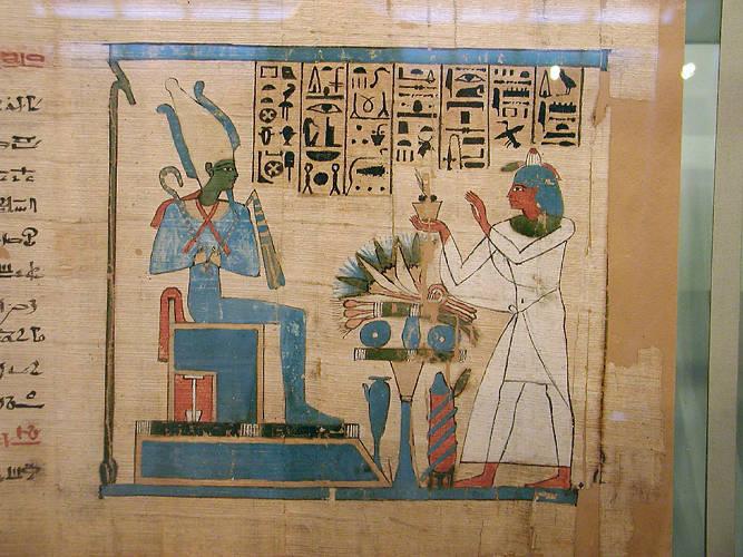 Hieratic_Book_of_the_Dead_of_Padiamenet