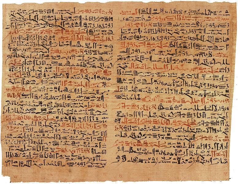 Papiro de Edwin Smith
